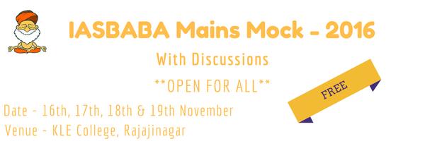 IASbaba Updates (1) (1)