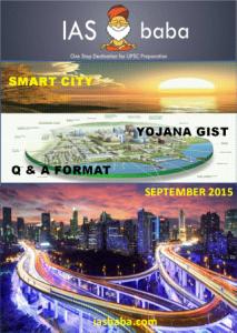 September Yojana Image