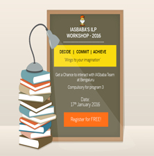 IAS UPSC Workshop, IASbaba Seminar 2016, UPSC Seminar 2016