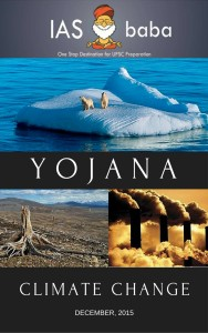 Yojana