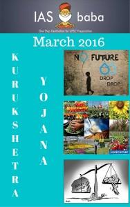 March-2016-IASbaba