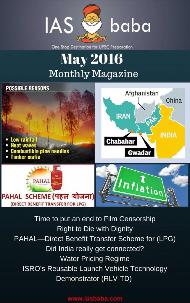 UPSC CURRENT AFFAIRS MAGAZINE-IASbaba MAY 2016