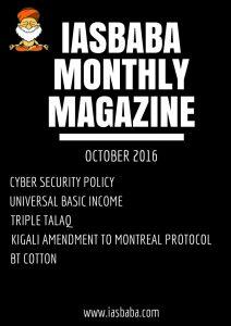 iasbaba-october-2016-magazine
