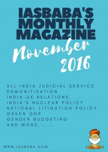 monthly-mag-nov-16