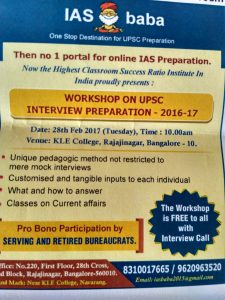 Quick Update: IASbaba's WORKSHOP ON INTERVIEW on 28th Feb 2017 @ Bangalore