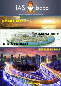 September Yojana Image