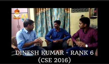 Dinesh Kumar – Rank 6 (CSE 2016)