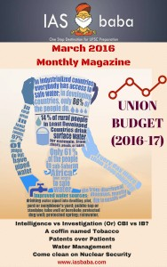 March_Cover_page (1)