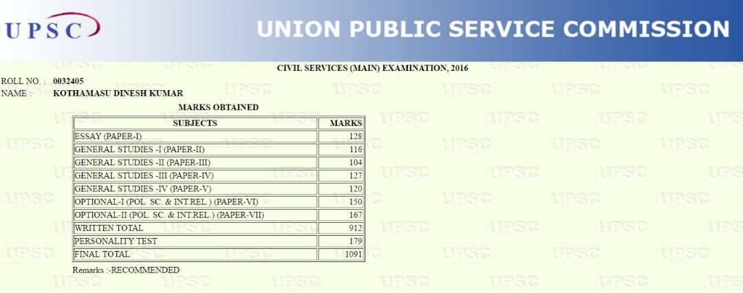 rank 6 dinesh kumar upsc cse 2016 topper s strategy 467 marks in