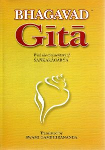 Creative Guidance: Book Review – Gita