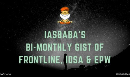 NEW INITIATIVE- Bimonthly Gist of Frontline, IDSA and Economic and Political Weekly (EPW)