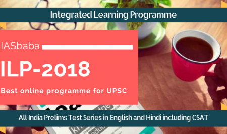 ILP and Prelims Test Series – 2018
