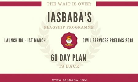 New Initiative- IASbaba's 60 Days Plan, 2018: The Successful Mantra of Thousands of Aspirants for Prelims