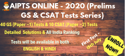 All India Prelims Test Series (AIPTS) 2020