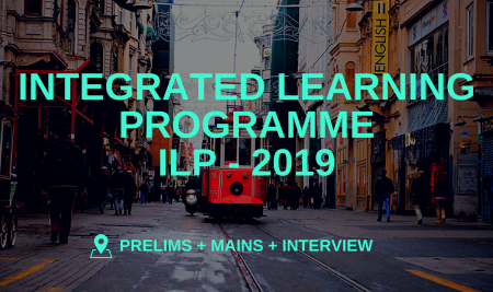 REGISTRATION OPEN: IASbaba's ONLINE INTEGRATED LEARNING PROGRAMME – ILP 2019