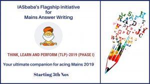 Mains Answer Writing Programme UPSC, IASbaba Mains Answer Writing