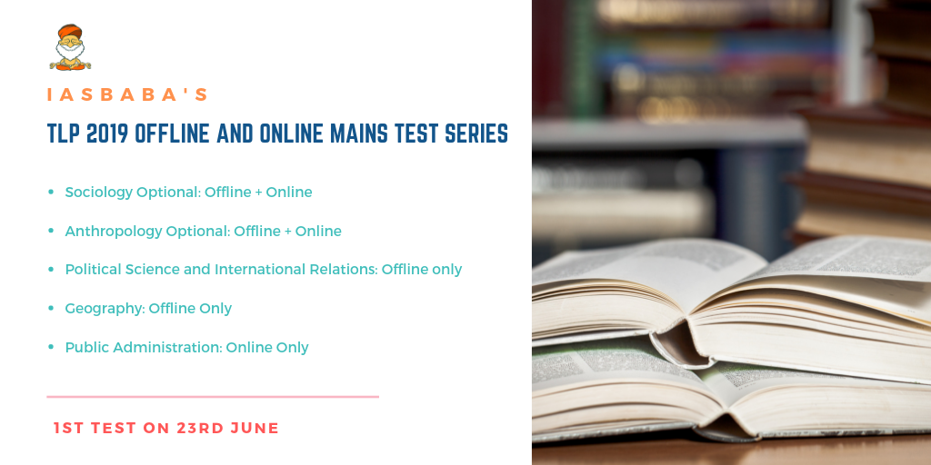 IASbaba TLP OPTIONAL MAINS TEST SERIES 2019 (OFFLINE and