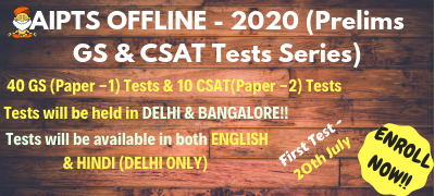 Prelims Test Series 2020 IASbaba