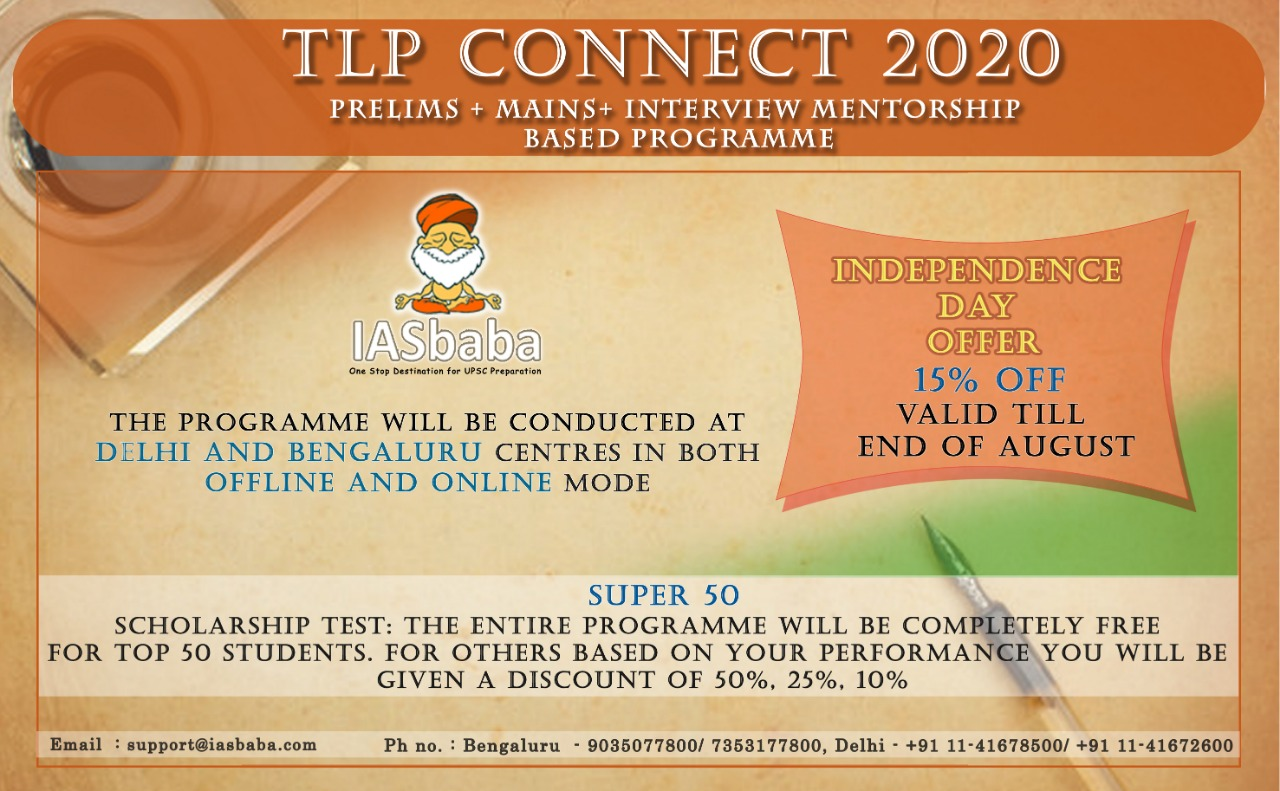TLP CONNECT