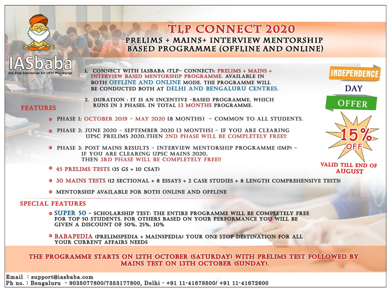 TLP Connect 2020 (Offline and Online)
