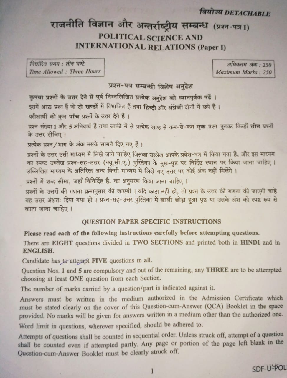 POLITICAL SCIENCE and INTERNATIONAL RELATIONS (PSIR) Optional Question Paper 1 UPSC Mains Civil Services 2019_1