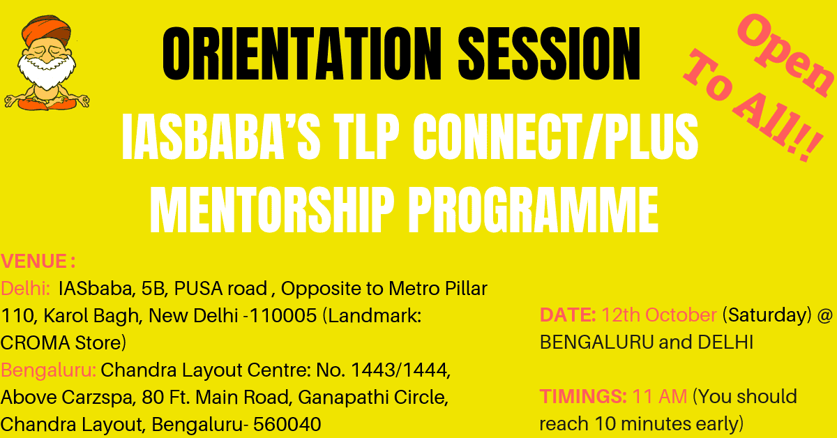 IASbaba's TLP Connect and TLP Plus 2020