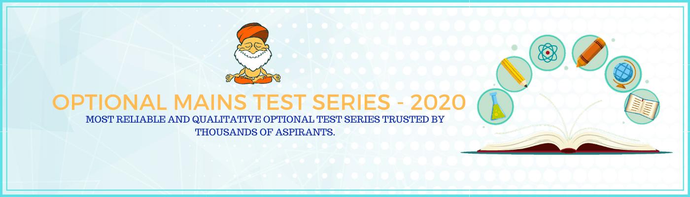 Optional Test Series - 2020