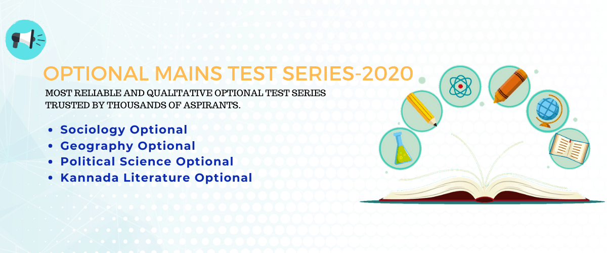 OPTIONAL MAINS TEST SERIES 2020 UPSC COURSE