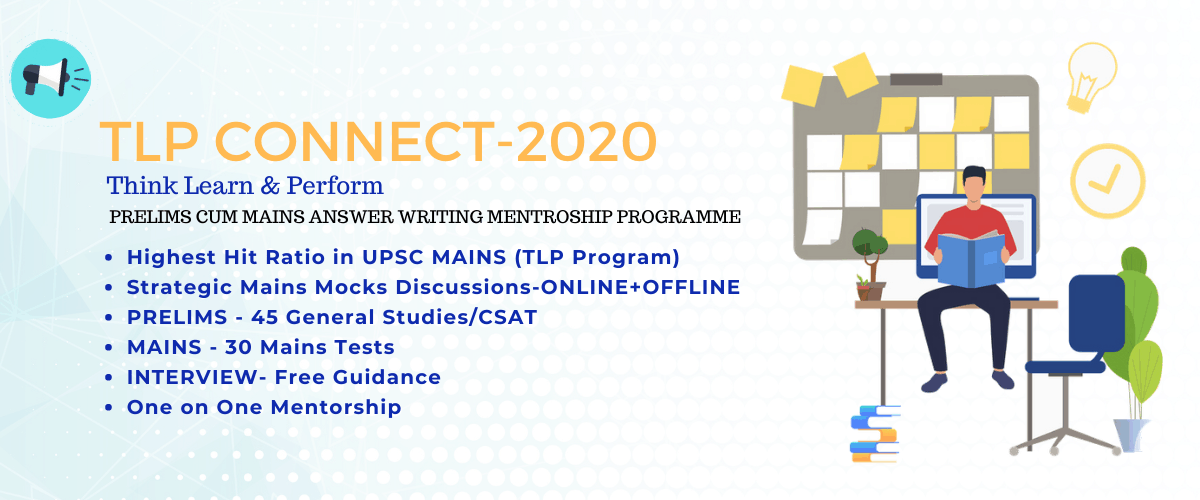 TLP CONNECT 2020 UPSC COURSE