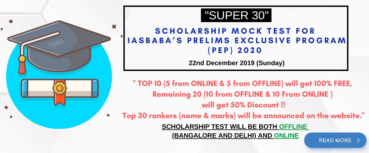 IASbaba - PEP - Scholarship