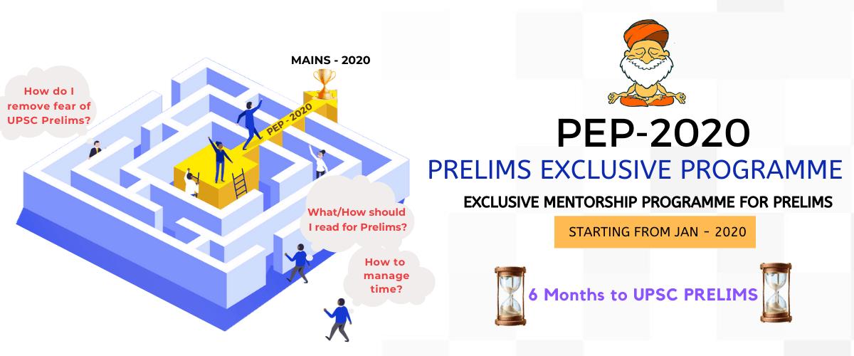 PEP 2020 - UPSC Prelims Course