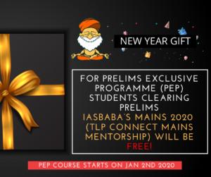PRELIMS IAS UPSC 2020