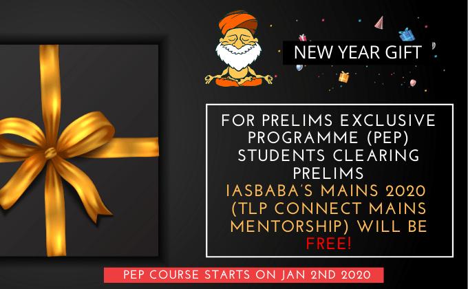 PEP programme - IASbaba