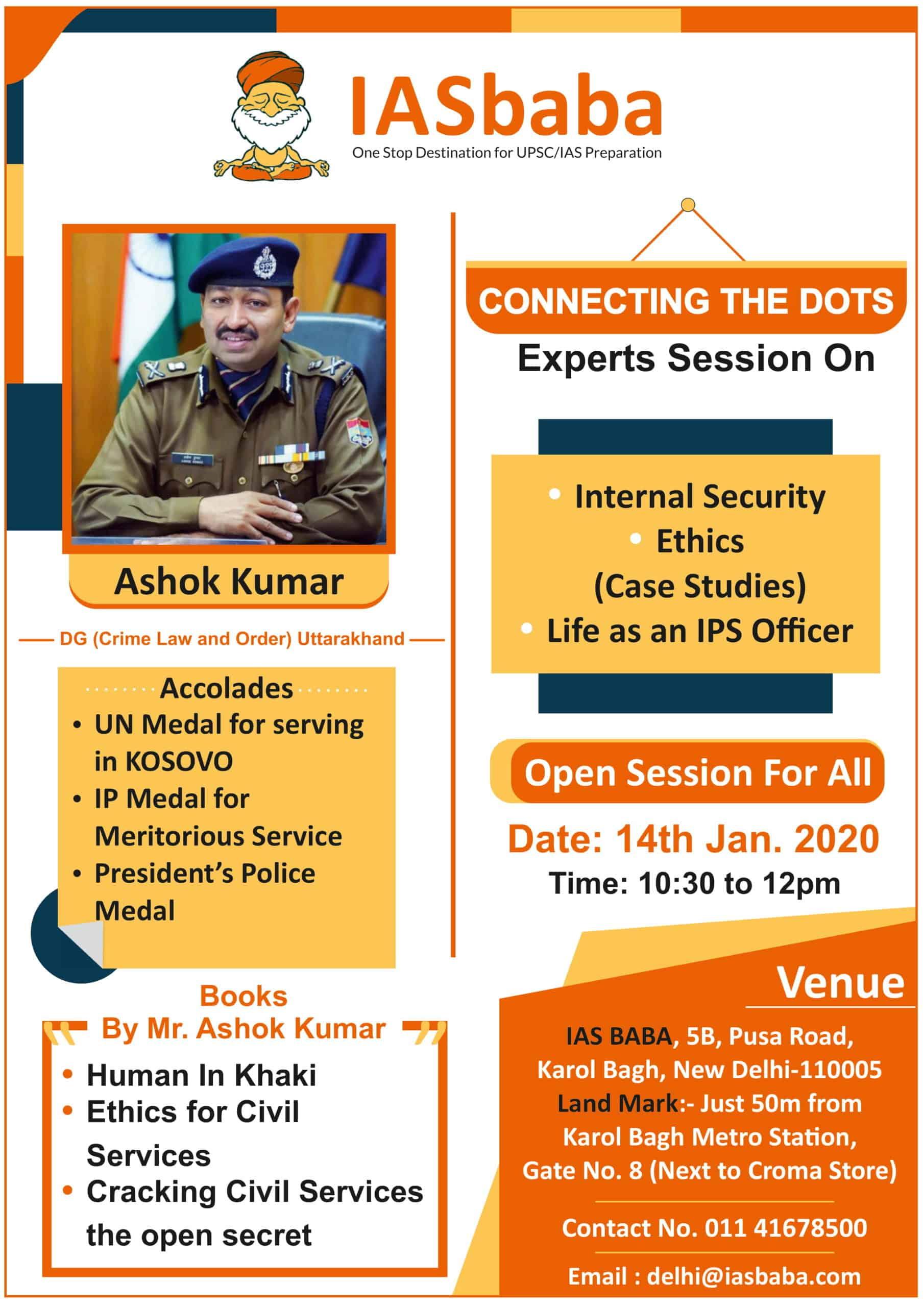Ashok Kumar IPS IASbaba