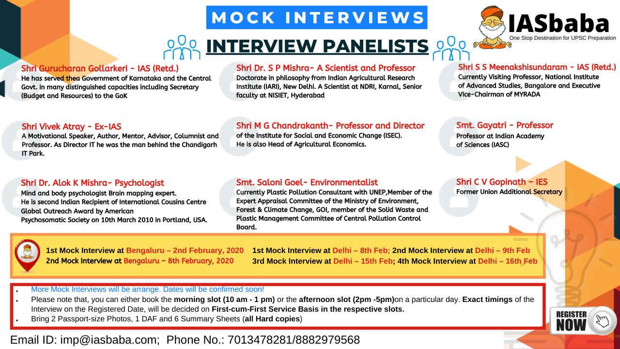 IASbaba - Mock Interview Panelist