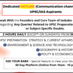 Connect with IASbaba -Hotline for All UPSC Aspirants