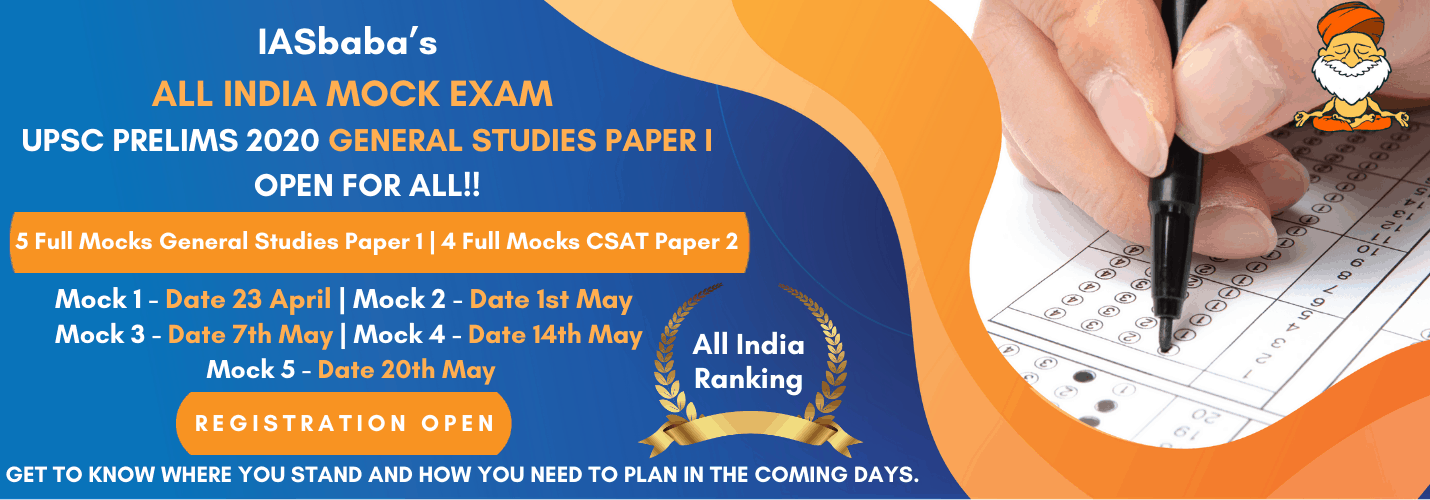 Mock exam - New dates - IASbaba