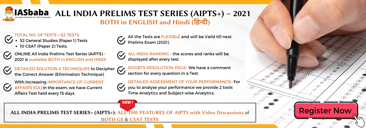 Prelims Test Series 2021