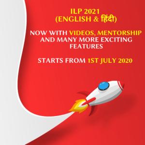 ILP 2021