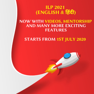 ILP 2021
