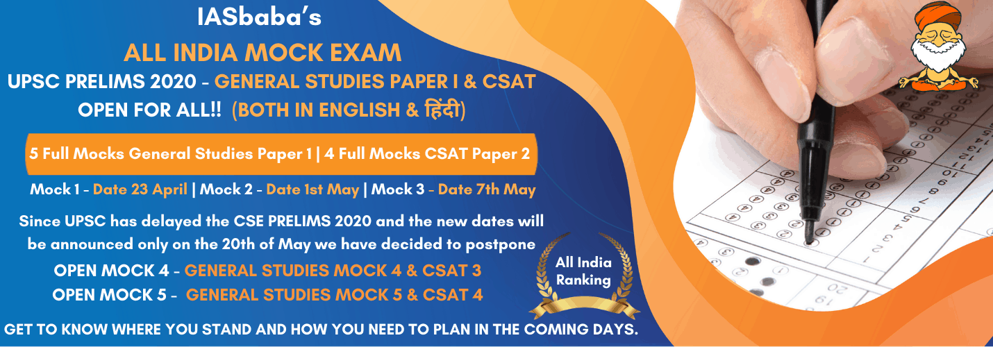 Mock exam hindi updated