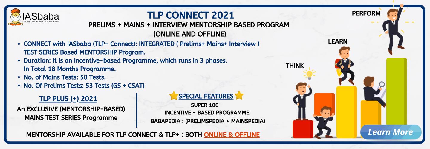 TLP 2021