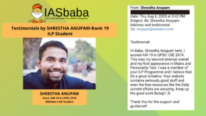 Shrestha Anupam AIR 16 UPSC CSE 2019 TOPPER