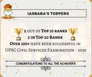 Toppers CSE 2019 IASbaba