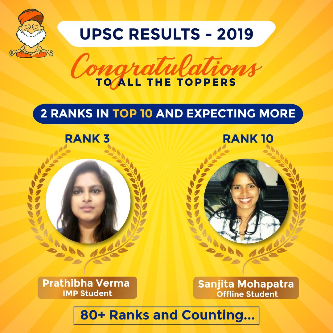 UPSC Toppers IASbaba