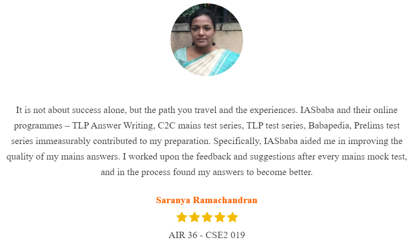 Saranya Ramachandran