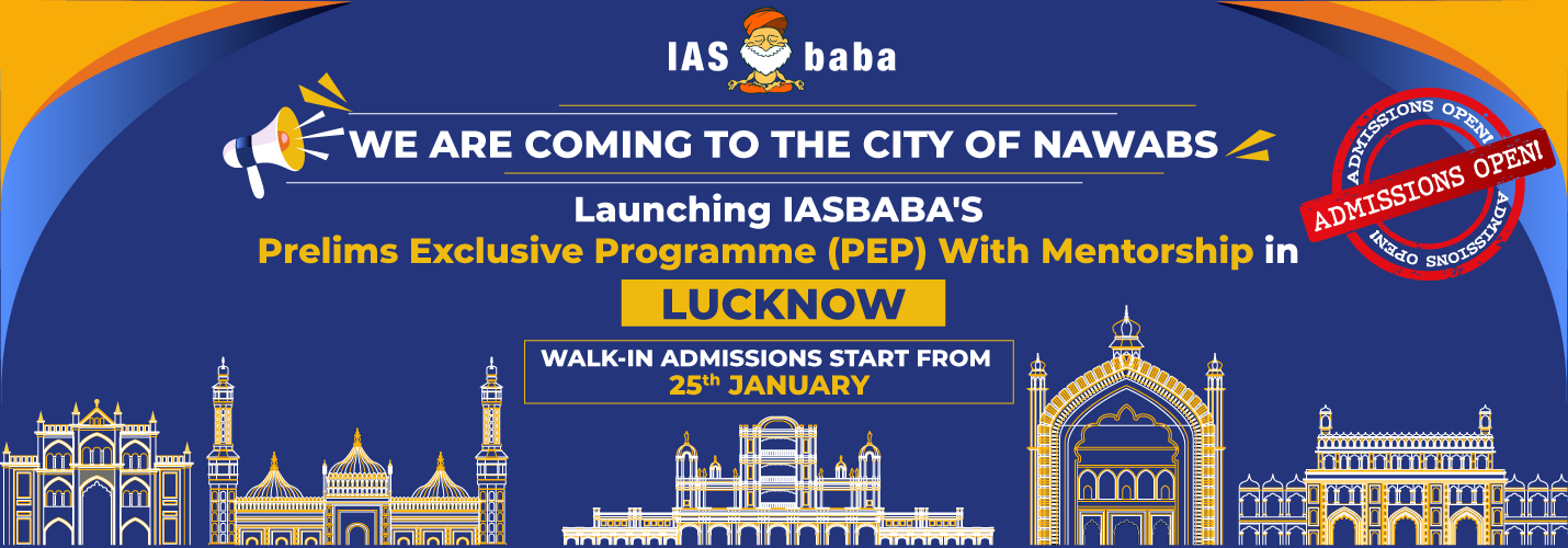 IASbaba in LUCKNOW (UP)