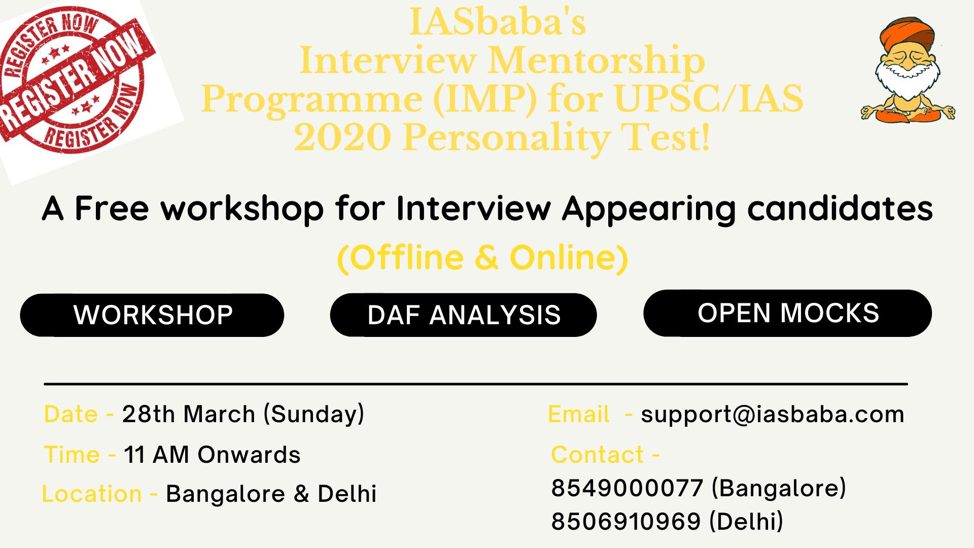 Interview Workshop IASbaba