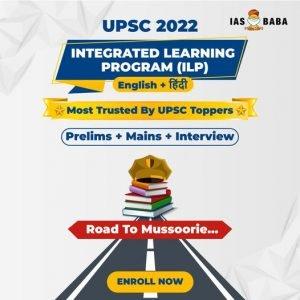 ILP - Road to Mussoorie